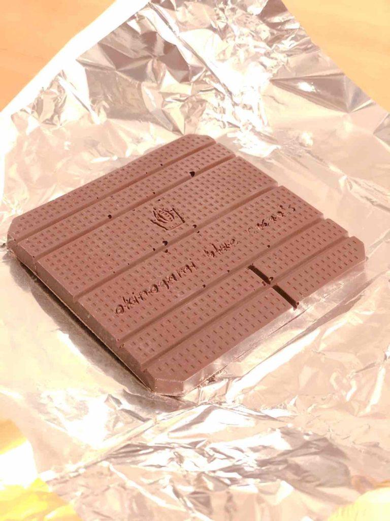 チョコレートを開封