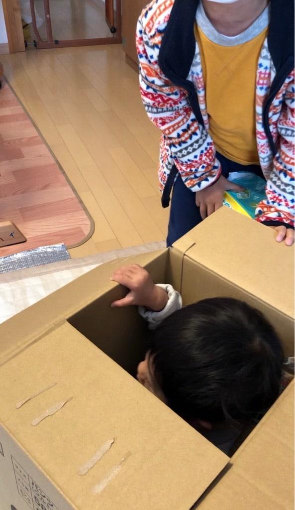 1箱では1人しか入れない