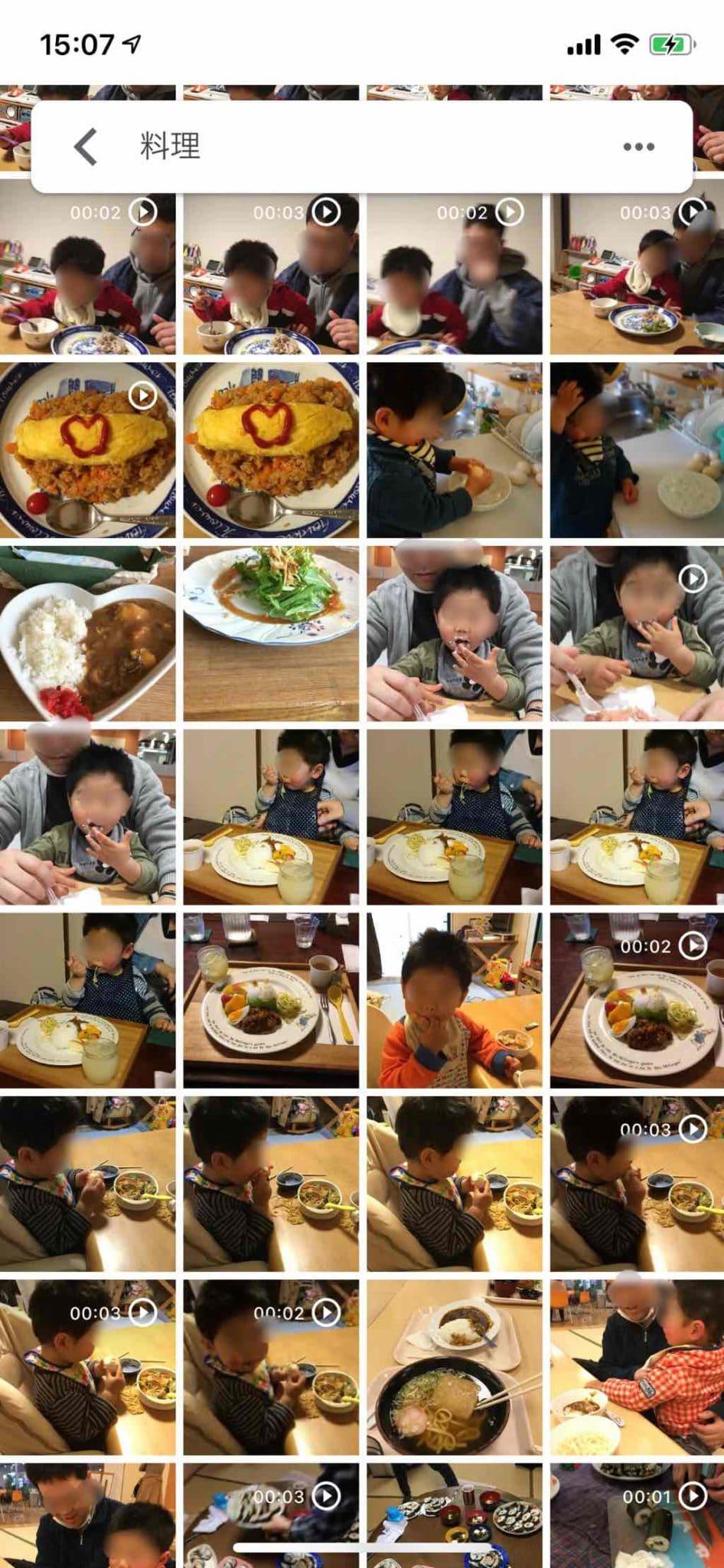 料理写真たち